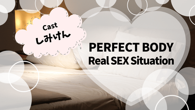 PERFECT BODY Real SEX Situation