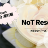 NoT Resetアイキャッチ